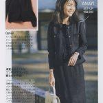 雑誌 Story 2月号に掲載されました。