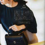 雑誌 Vikka10月号に掲載されました。