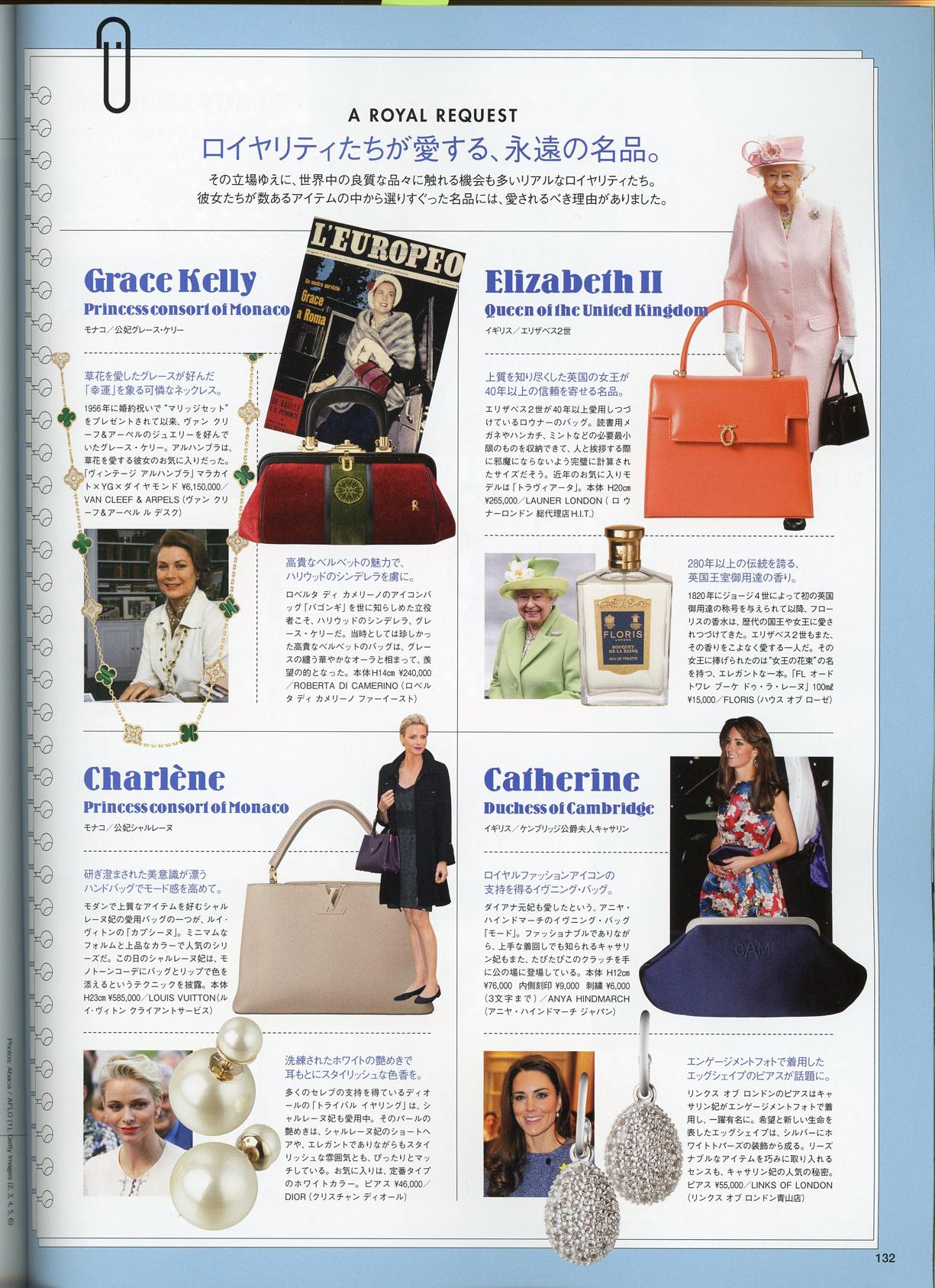 雑誌 Vogue 12月号に掲載されました。