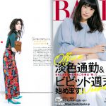 Launer London handbag is introduced in otona BAILA magazine.