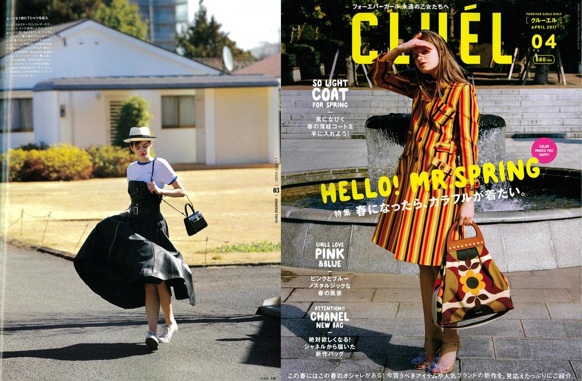 Launer London handbag is introduced in otona CLUEL magazine.