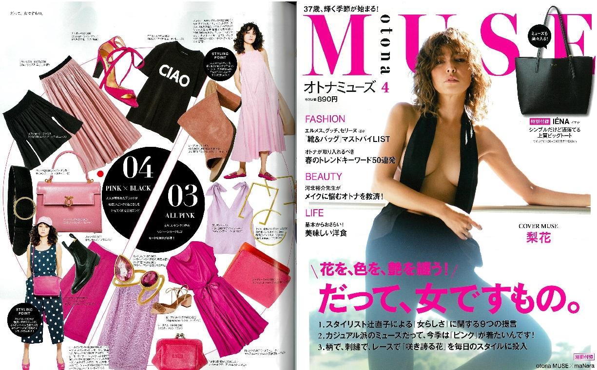 Launer London handbag is introduced in otona MUSE magazine.