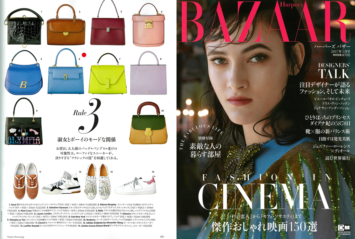 Launer London handbag is introduced in Harper's BAZZARD magazine.