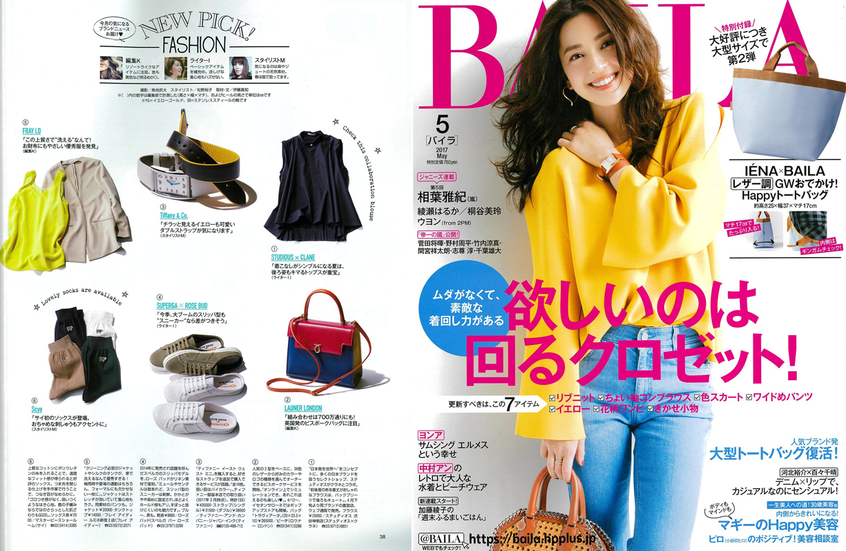 Launer London handbag is introduced in BAILA magazine.