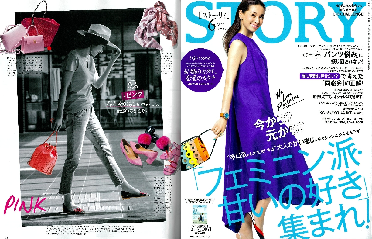Launer London handbag is introduced in STORY magazine.