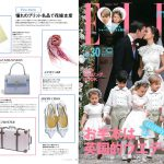 Launer London handbag is introduced in ELLE mariage magazine.