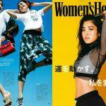 Launer London handbag is introduced in Elle magazine.
