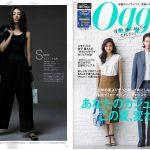 Launer London handbag is introduced in Oggi magazine.