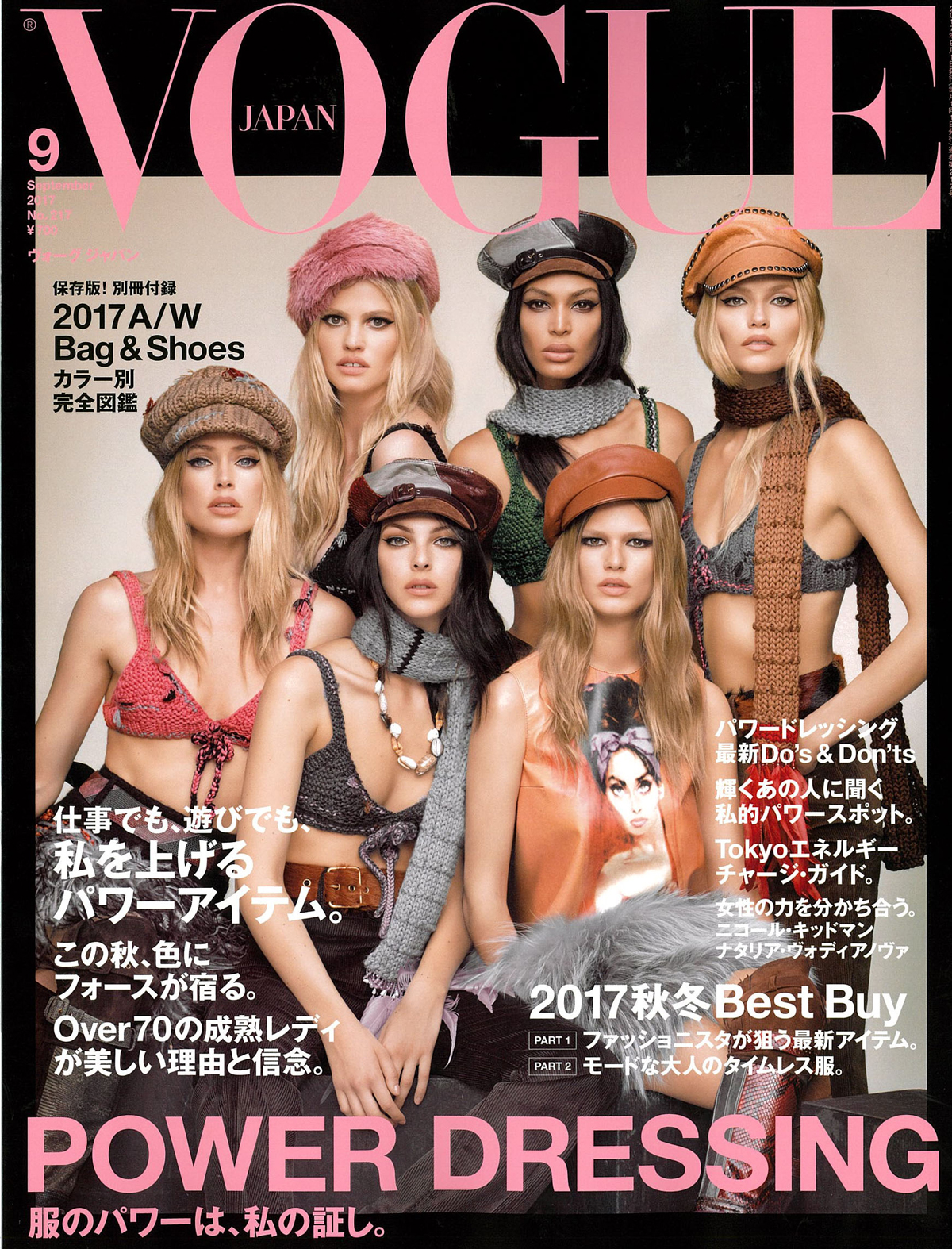 Launer London handbag is introduced in Vogue Japan magazine.