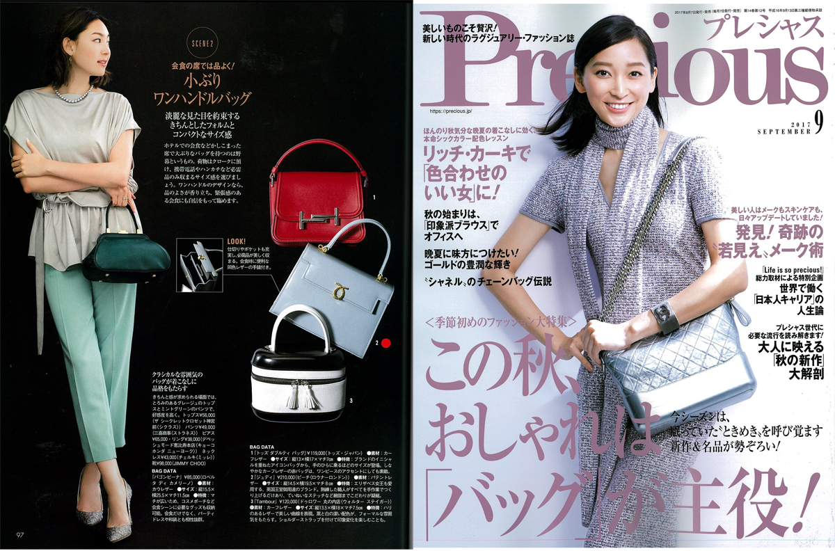 Launer London handbag is introduced in Precious magazine.