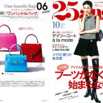 Launer London handbag is introduced in 25ans magazine.