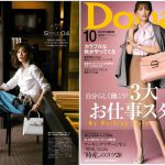 Launer London handbag is introduced in Domai magazine.