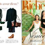 Launer London handbag is introduced in Richesse magazine.