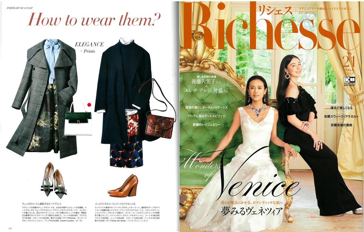 Launer London handbag is introduced in Richesse magazine.