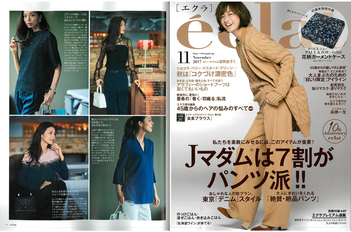 Launer London handbag is introduced in eclat magazine.