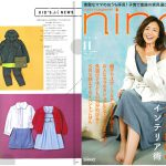 Rachel Riley children's clothes are introduced in nina's magazine.