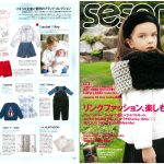 Rachel Riley children's clothes are introduced in sesame magazine.