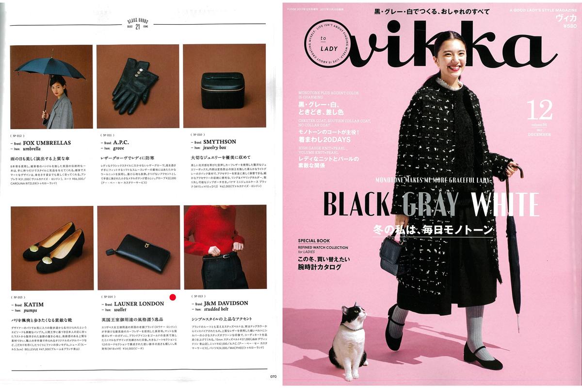 Launer London wallet is introduced in vikka magazine.