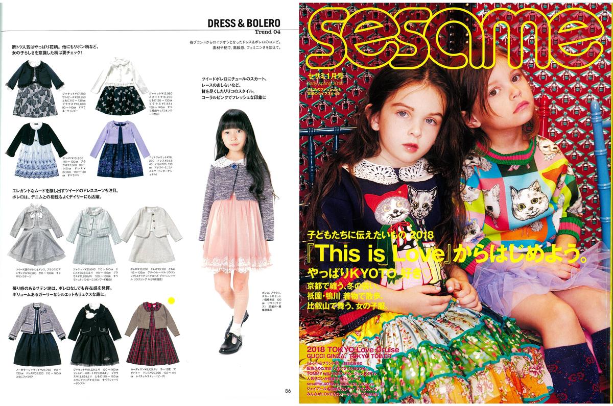 Rachel Riley is introduced in sesame magazine.