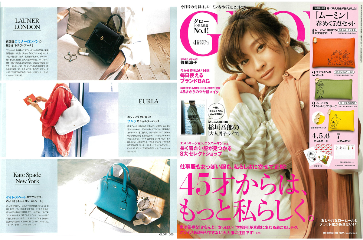 Launer London handbag is introduced in GLOW magazine.