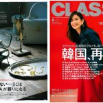 Launer London handbag is introduced in CLASSY magazine.