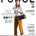 Launer London handbag is introduced in Fudge magazine.