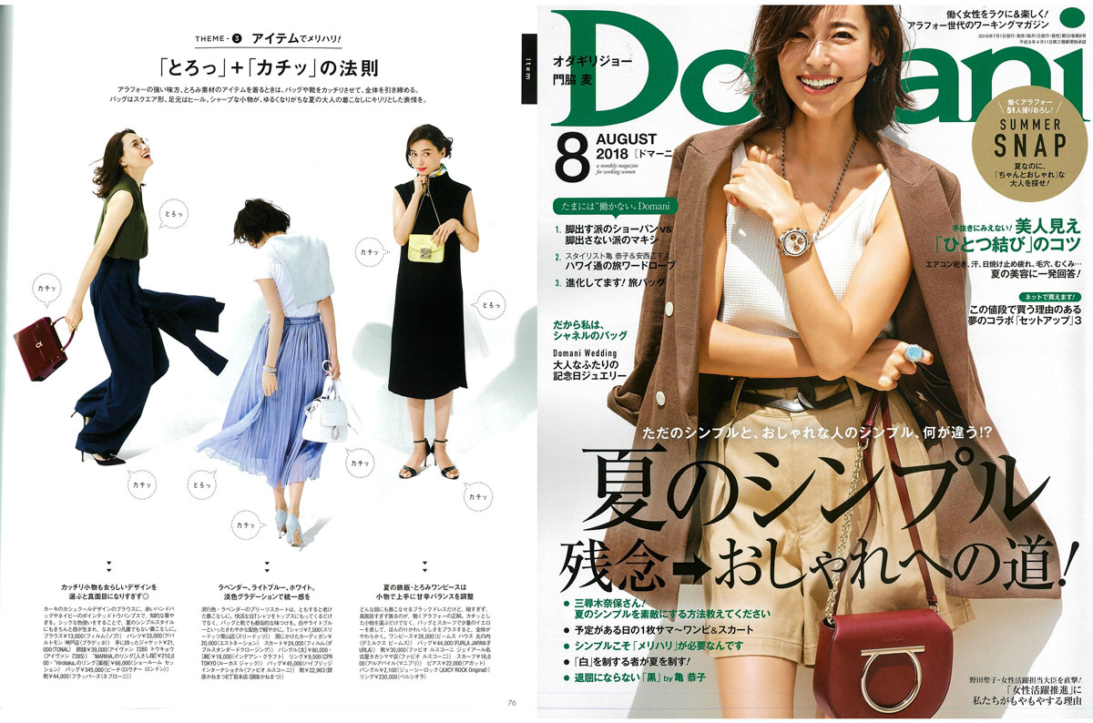 Launer London handbag is introduced in Domani magazine.