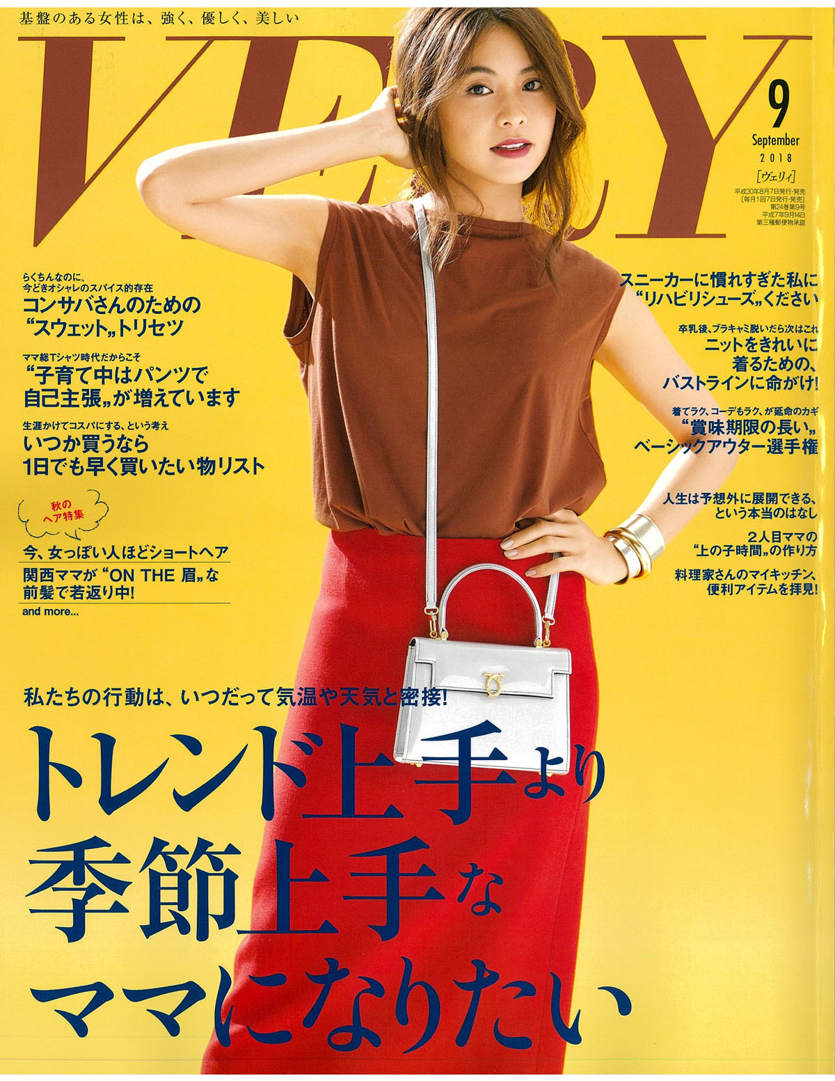 Launer London handbag is introduced in VERY magazine.