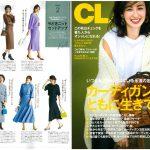 Launer London handbag is introduced in CLASSY magazine.