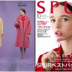 Launer London handbag is introduced in SPUR magazine.