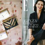 Launer London handbag is introduced in ELLE PLUS magazine.