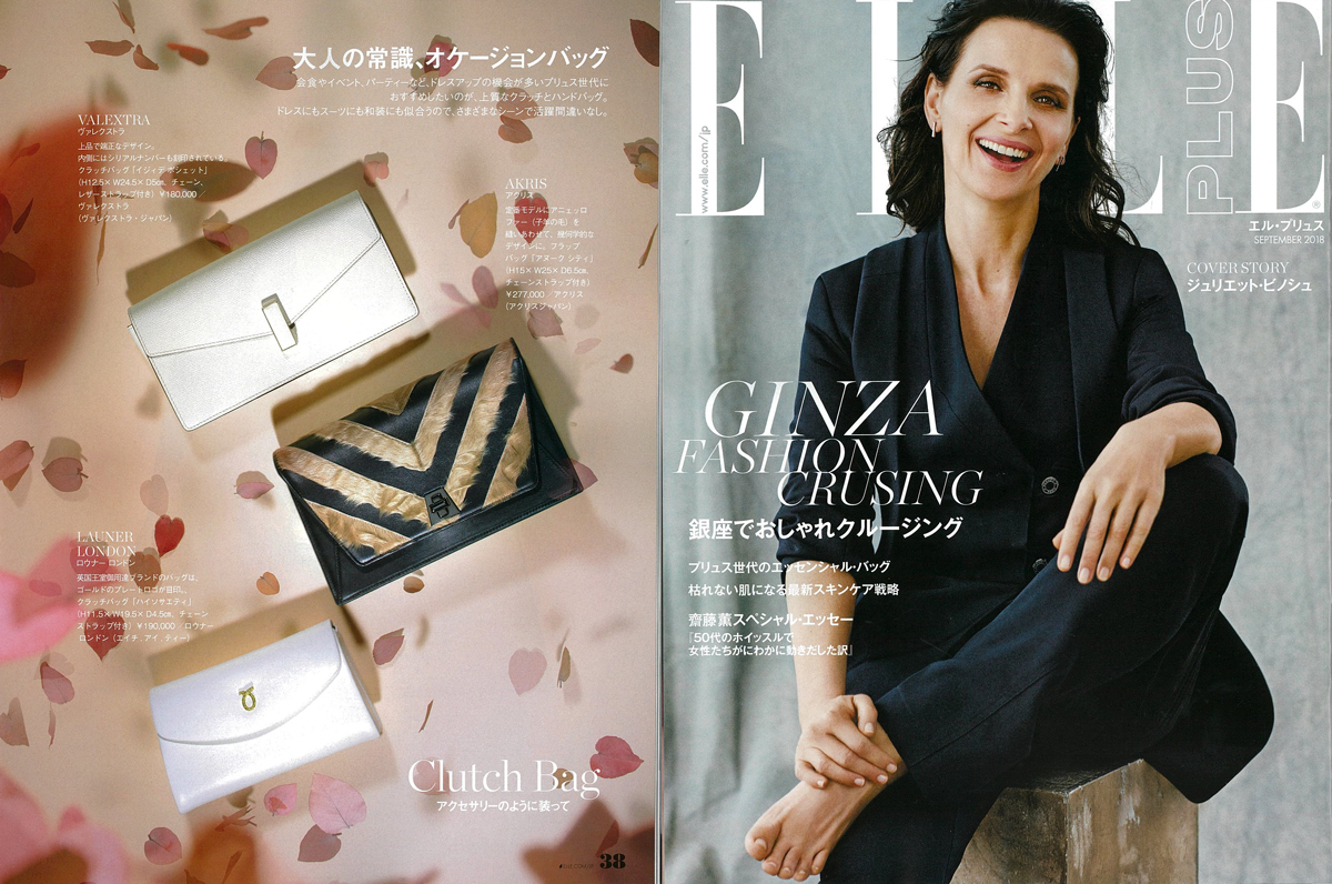 Launer London handbag is introduced in ELLE PLUS magazine.