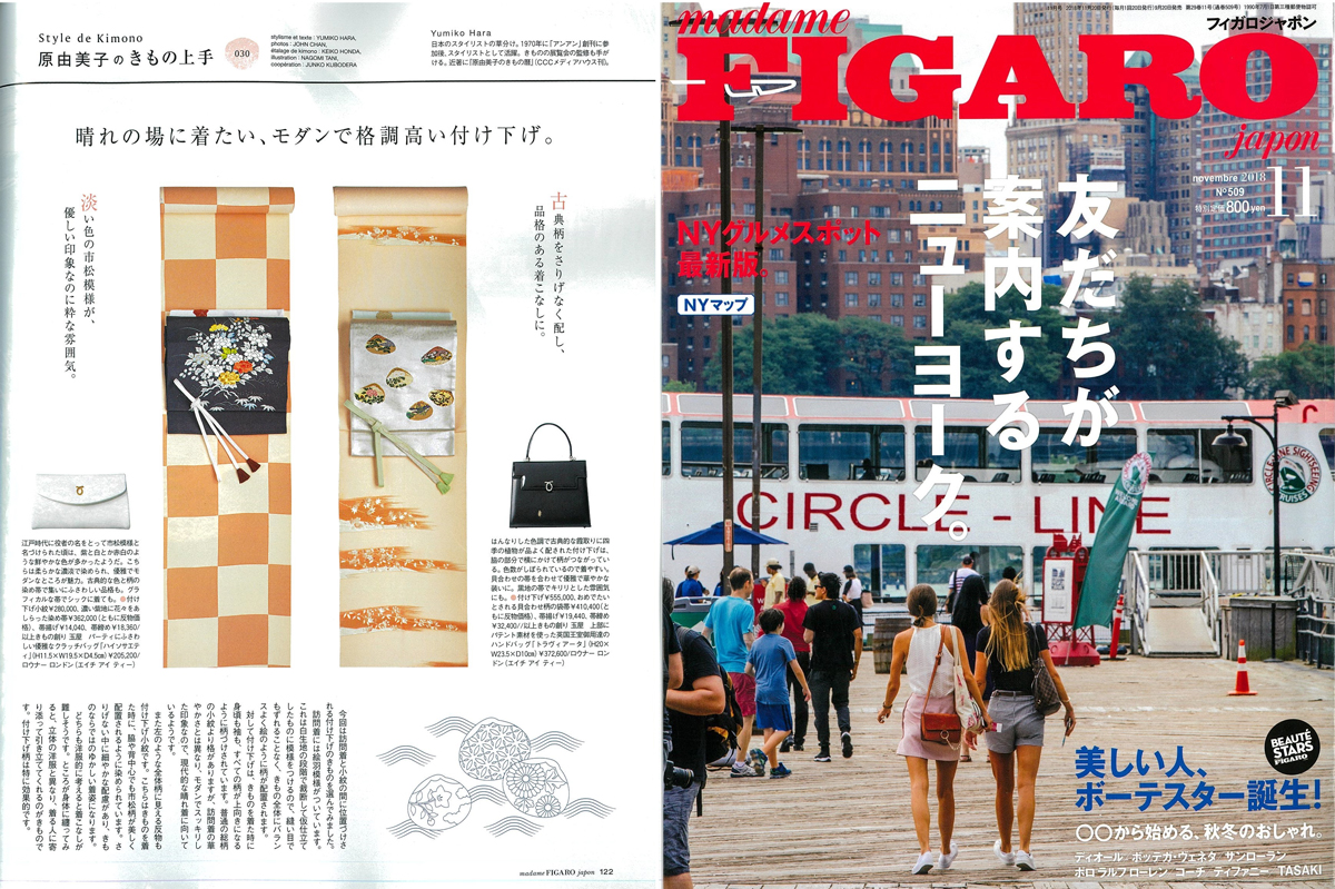 Launer London handbag is introduced in FIGARO Japon magazine.