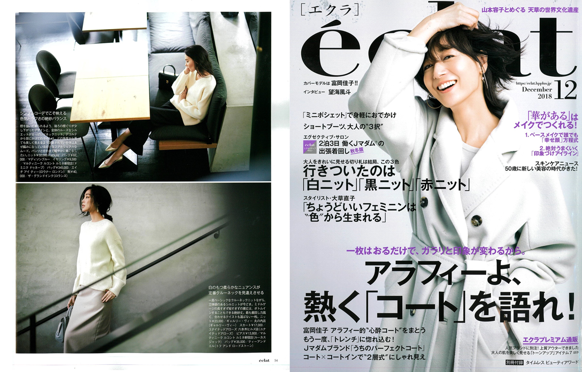 Launer London handbag is introduced in eclat magazine.