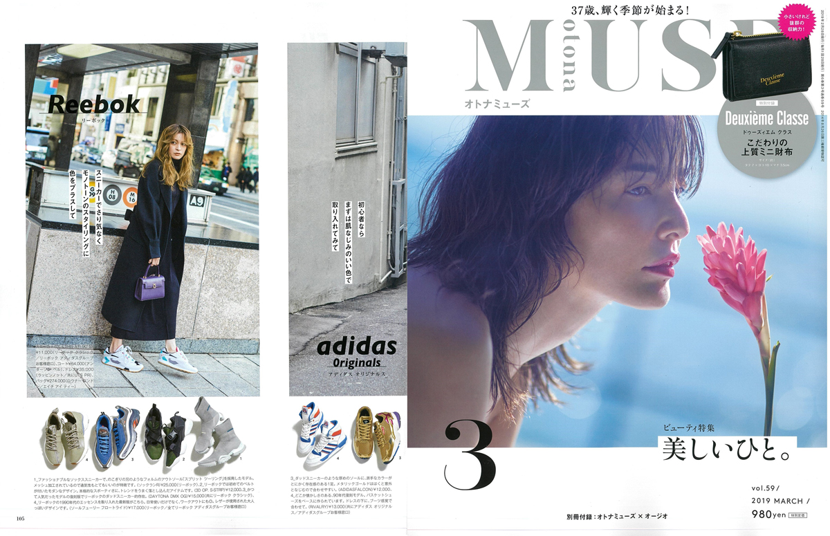 Launer London handbag is introduced in otona MUSE magazine.