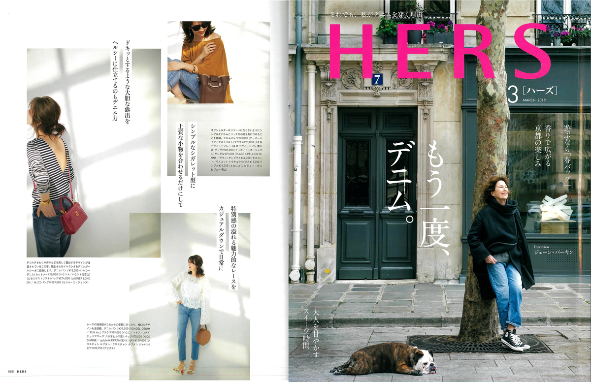Launer London handbag is introduced in HRAS magazine.