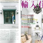 Launer London handbag is introduced in Yunyujutaku Style Book magazine.