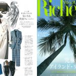 Launer London handbag is introduced in Richesse No.28 magazine.