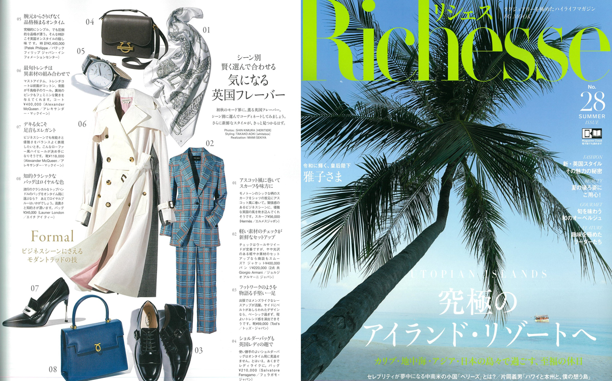 Launer London handbag is introduced in Richesse No.28 magazine.