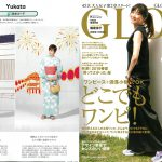 Launer London handbag is introduced in GLOW magazine.