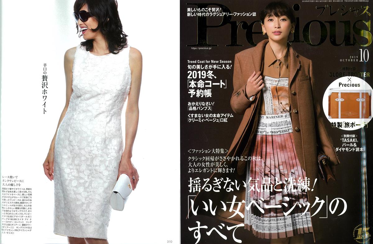 Launer London handbag is introduced in Precious magazine.