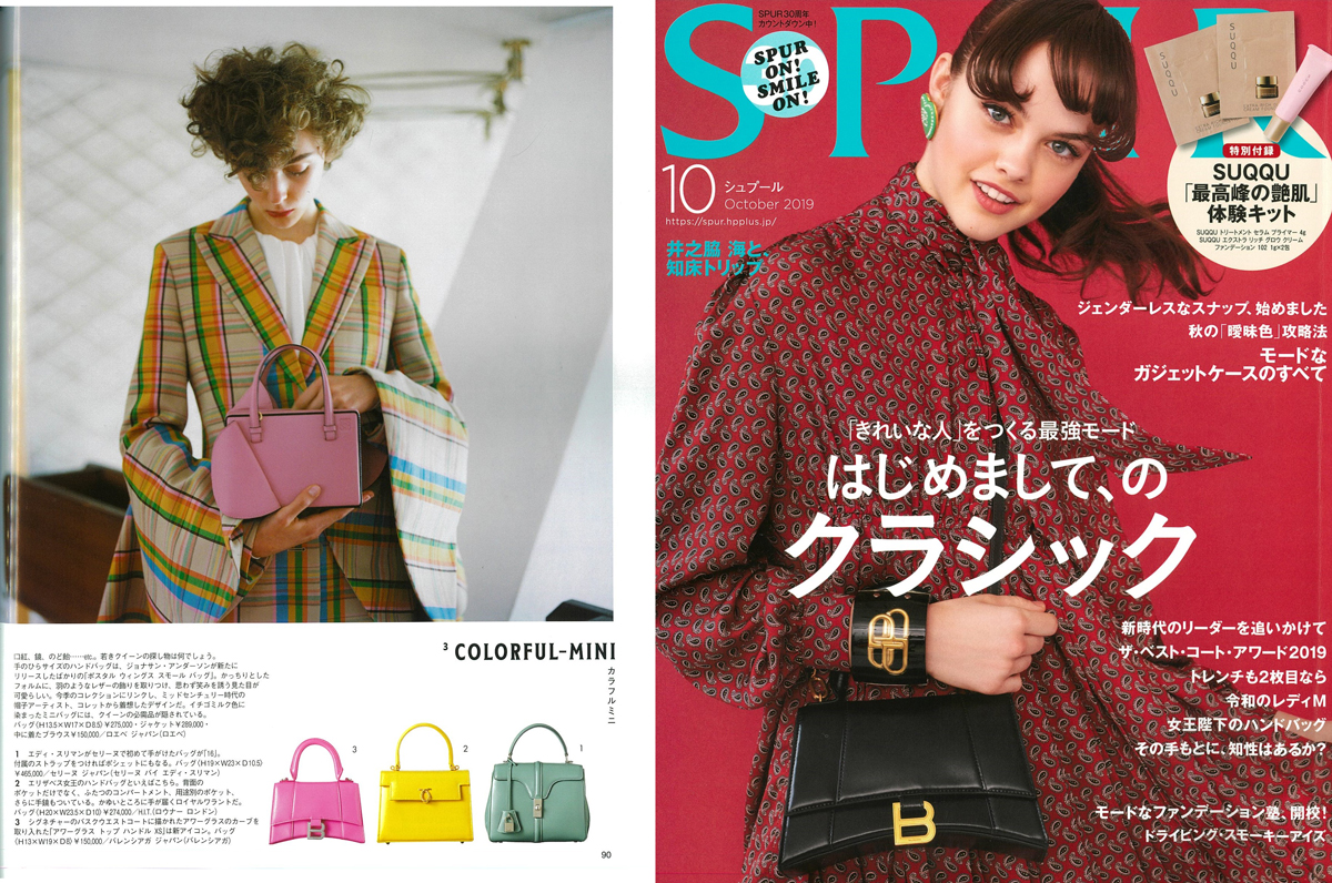 Launer London handbag is introduced in SPUR magazine.