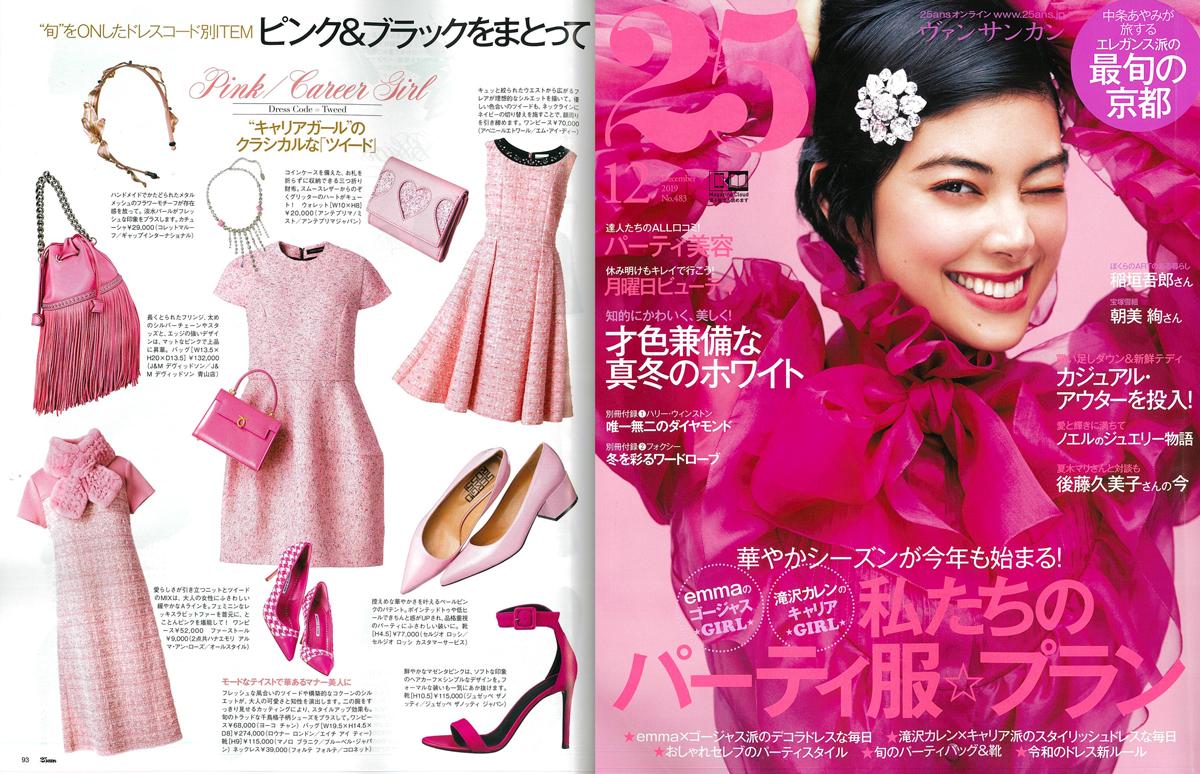 Launer London handbag is introduced in 25ans magazine.
