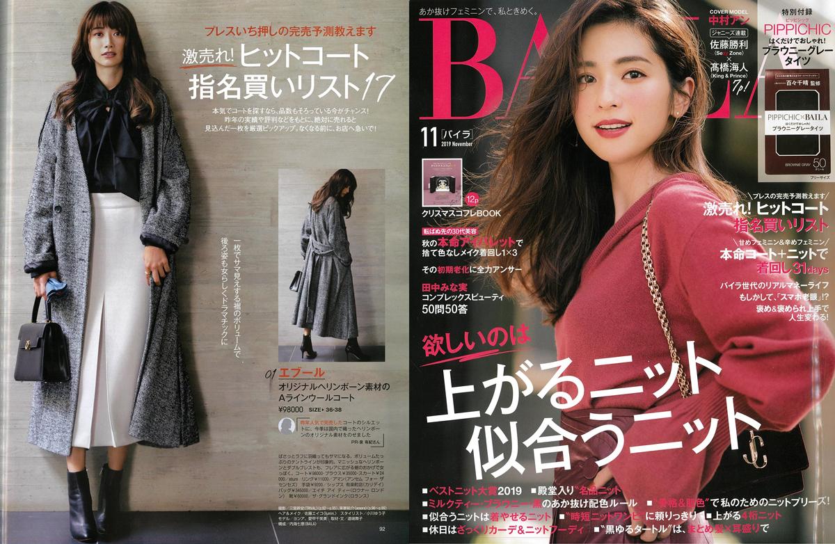 Launer London handbag is introduced in BAILA magazine.