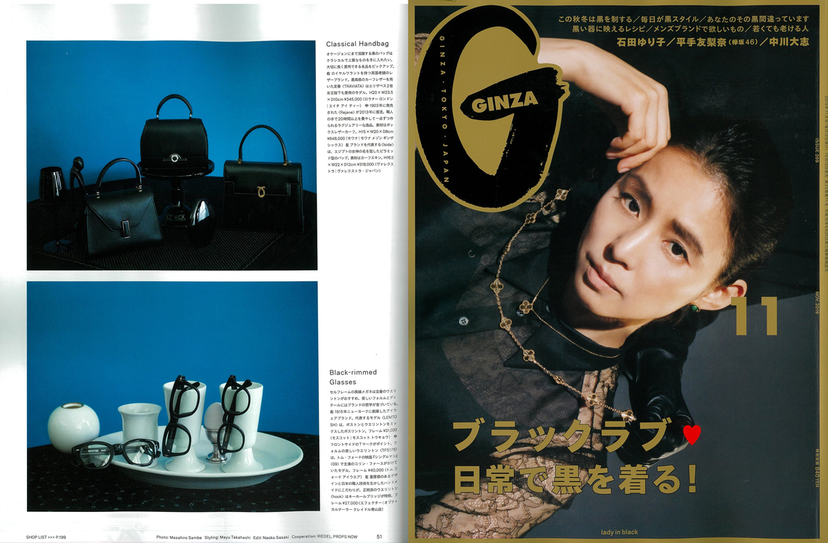 Launer London handbag is introduced in GINZA magazine.
