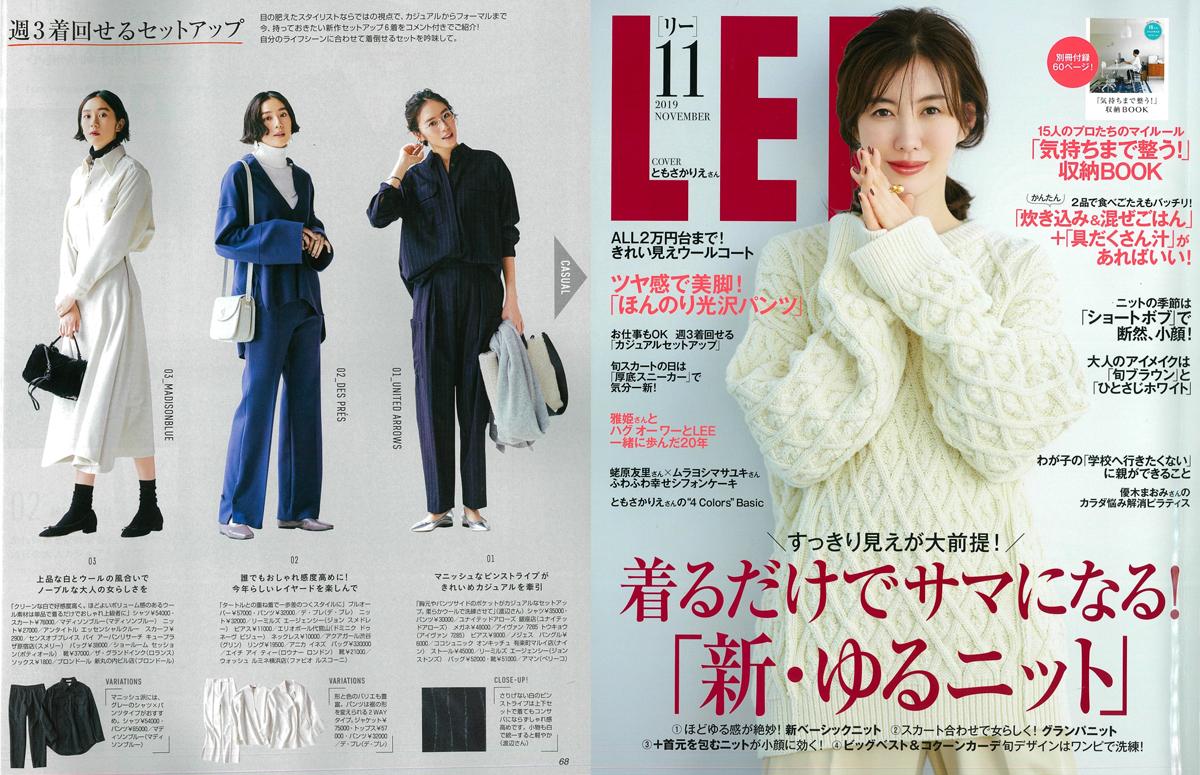 Launer London handbag is introduced in LEE magazine.