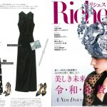 Launer London handbag is introduced in Richesse No.30 magazine.