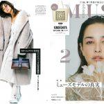 Launer London handbag is introduced in otonaMUSE magazine.