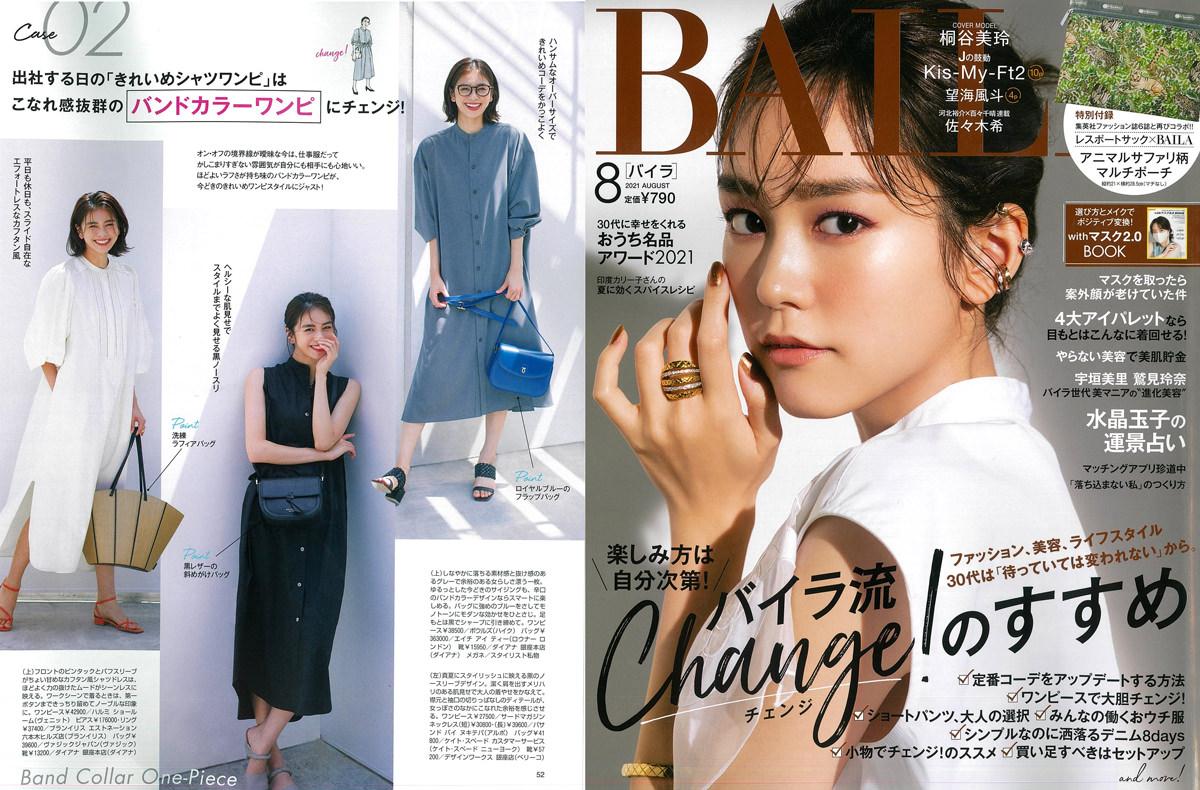Launer London handbag is introduced in 『BAILA』 magazine.
