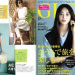 Launer London handbag is introduced in 『GLOW』 magazine.